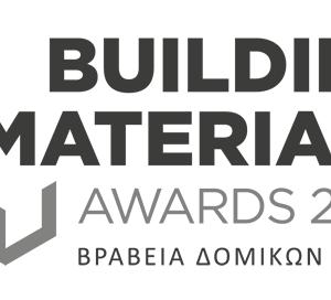 Building Materials Awards